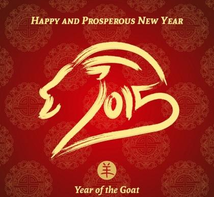 2015 Goat